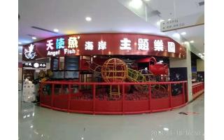 上海虹桥商务广场一层天使鱼儿童乐园案例